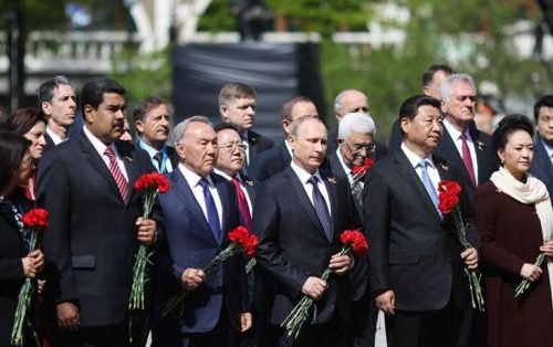Maduro, Putin and XiJimping meeting in Caracas, 2017